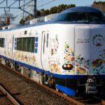 【関空特急はるか】新型271系HA652編成 京都鉄道博物館へ送り込み回送