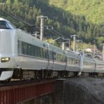 「こうのとりスーパー早特きっぷ」が新発売 大阪市内から城崎温泉までの電車がお得に