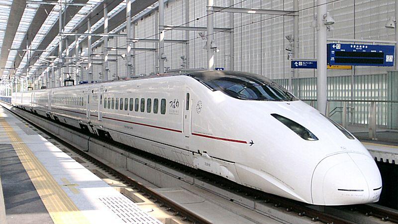 【ワンコイン新幹線】九州新幹線開業9周年記念 割引切符2種発売