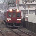 【近鉄】ダイヤ改正で鮮魚列車廃止へ 一部快速急行での貸切が決まる