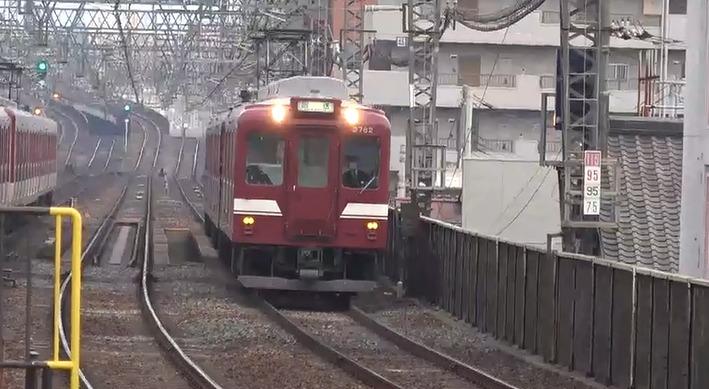 【元鮮魚列車】さようなら近鉄2680系X82編成 廃車回送が明星~高安で行われる