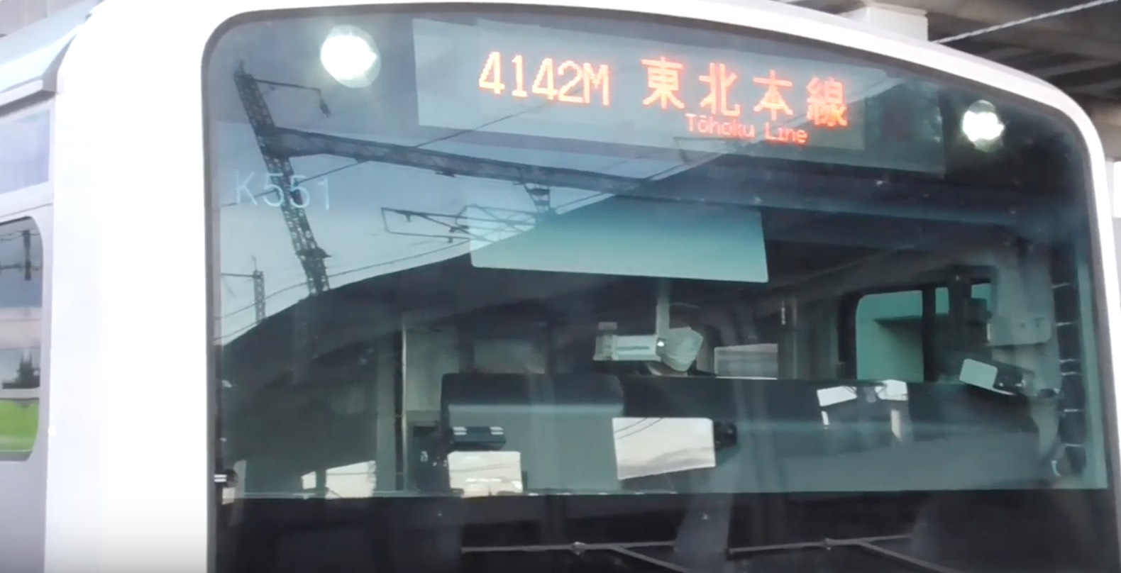 【超面白い区間】東北本線で走るディーゼルカー「キハ110系」が引退!改正後は E531系で統一