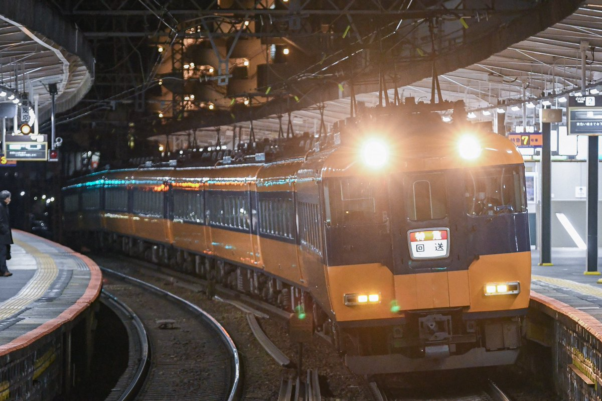 新型名阪特急「ひのとり」デビューで12200系スナックカー置き換え始まる NS35・36編成が廃車回送