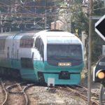 2020年3月のダイヤ改正で消える伊豆方面のリゾート列車 ハイデッカー車が消滅