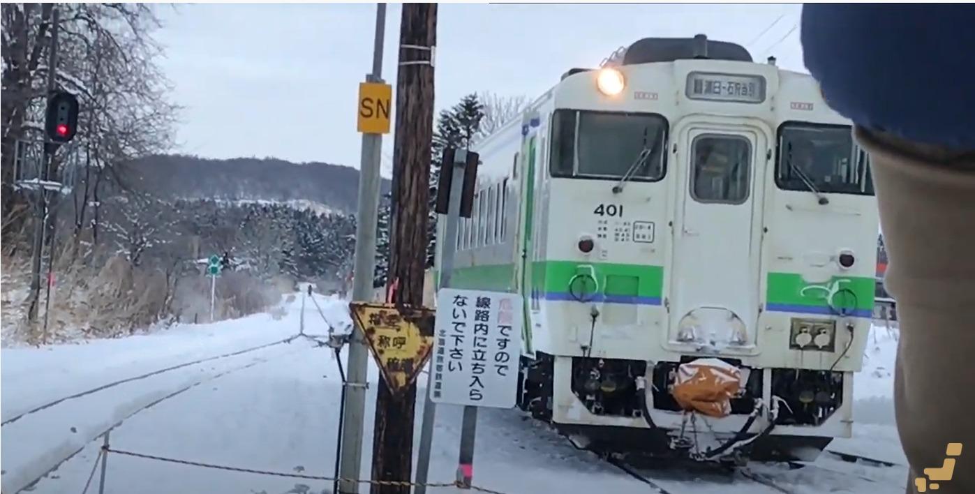 鉄オタのせい 前日にラストランが決まる 札沼線末端区間の最終運行日が4/17に変更