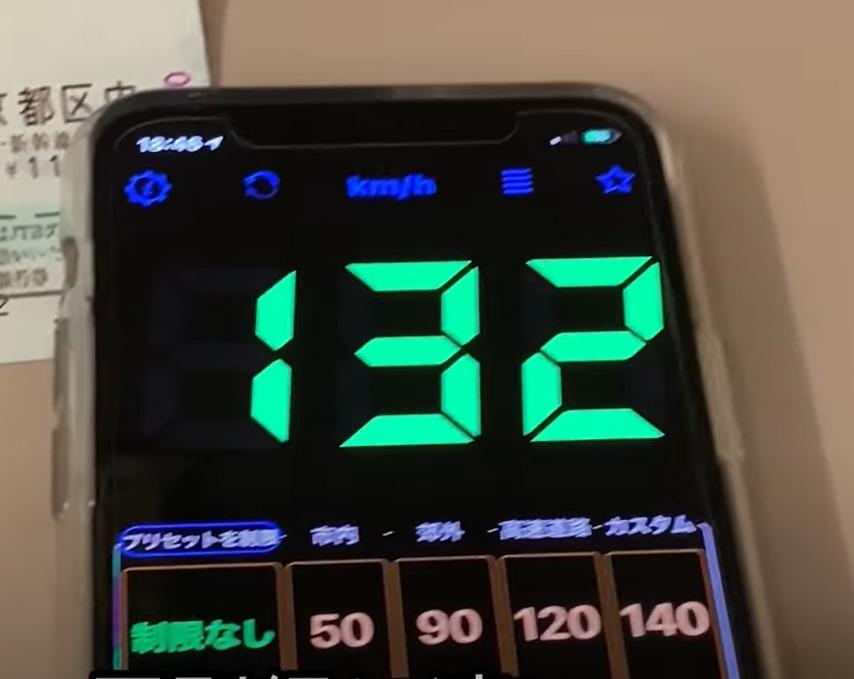【表定速度約106km/h】日本最速の在来線特急はどの列車?