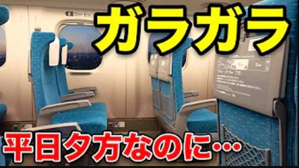 【深刻な乗車率】東海道新幹線の臨時列車が新型コロナウイルスでガラガラとなり運休した理由