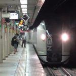 【約7割運休】5月から「成田空港へ行かない成田エクスプレス」も運転