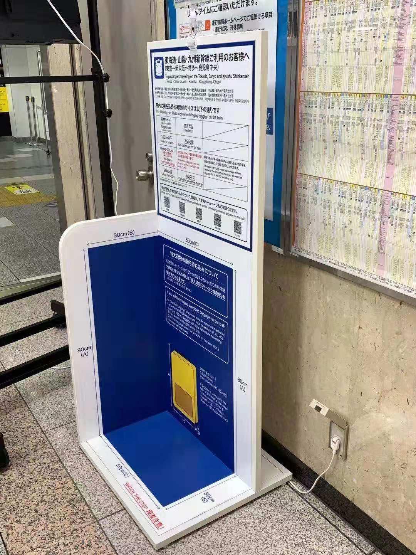 【東海道新幹線】5/20から特大荷物スペース付き座席「baggage160」が開始 中川家が「漫才」でPR