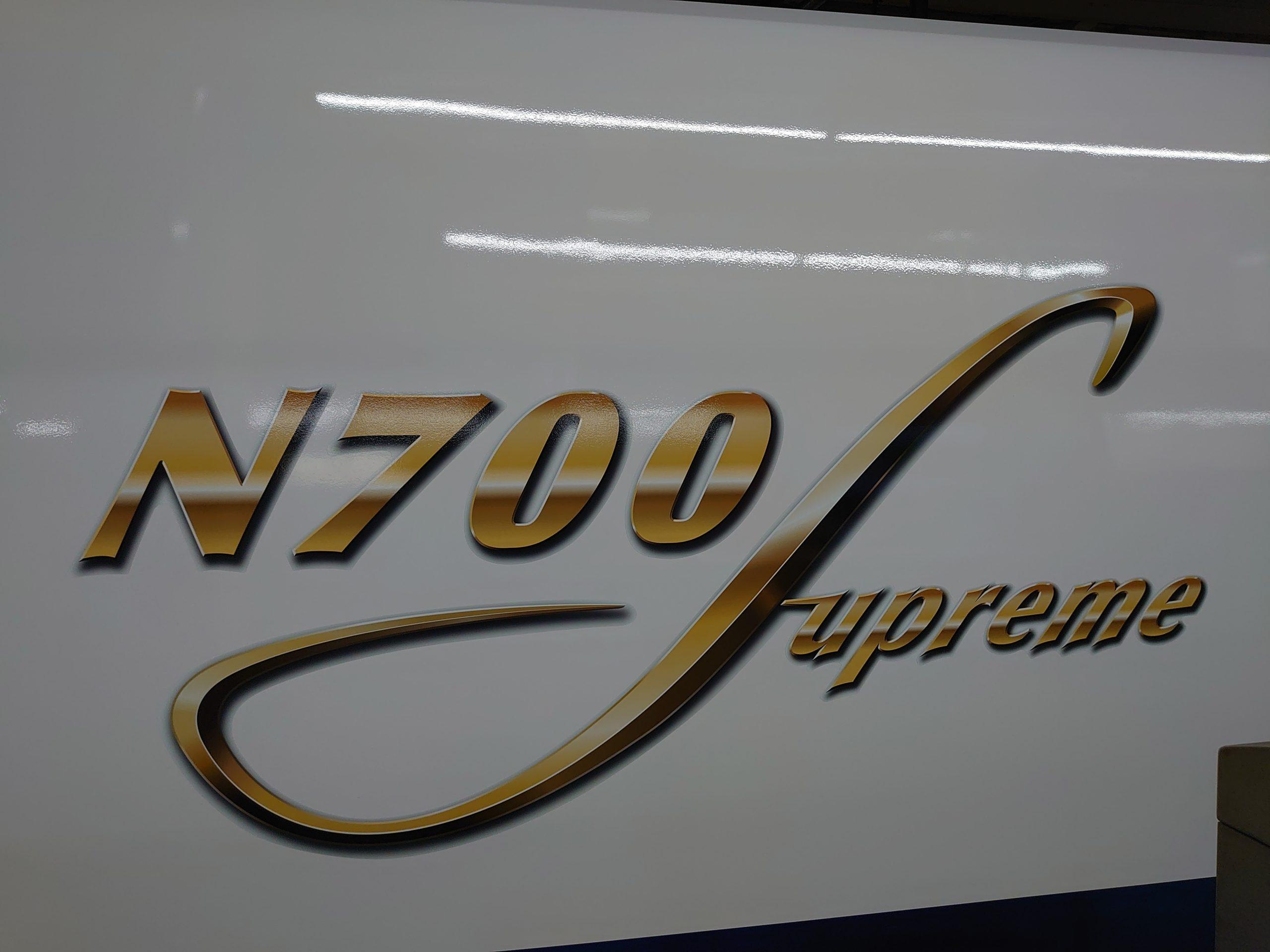 7月1日の「東海道新幹線N700S一番列車」に確実に乗るには?調べる方法は?ポイントは「関係者席」から予想しよう