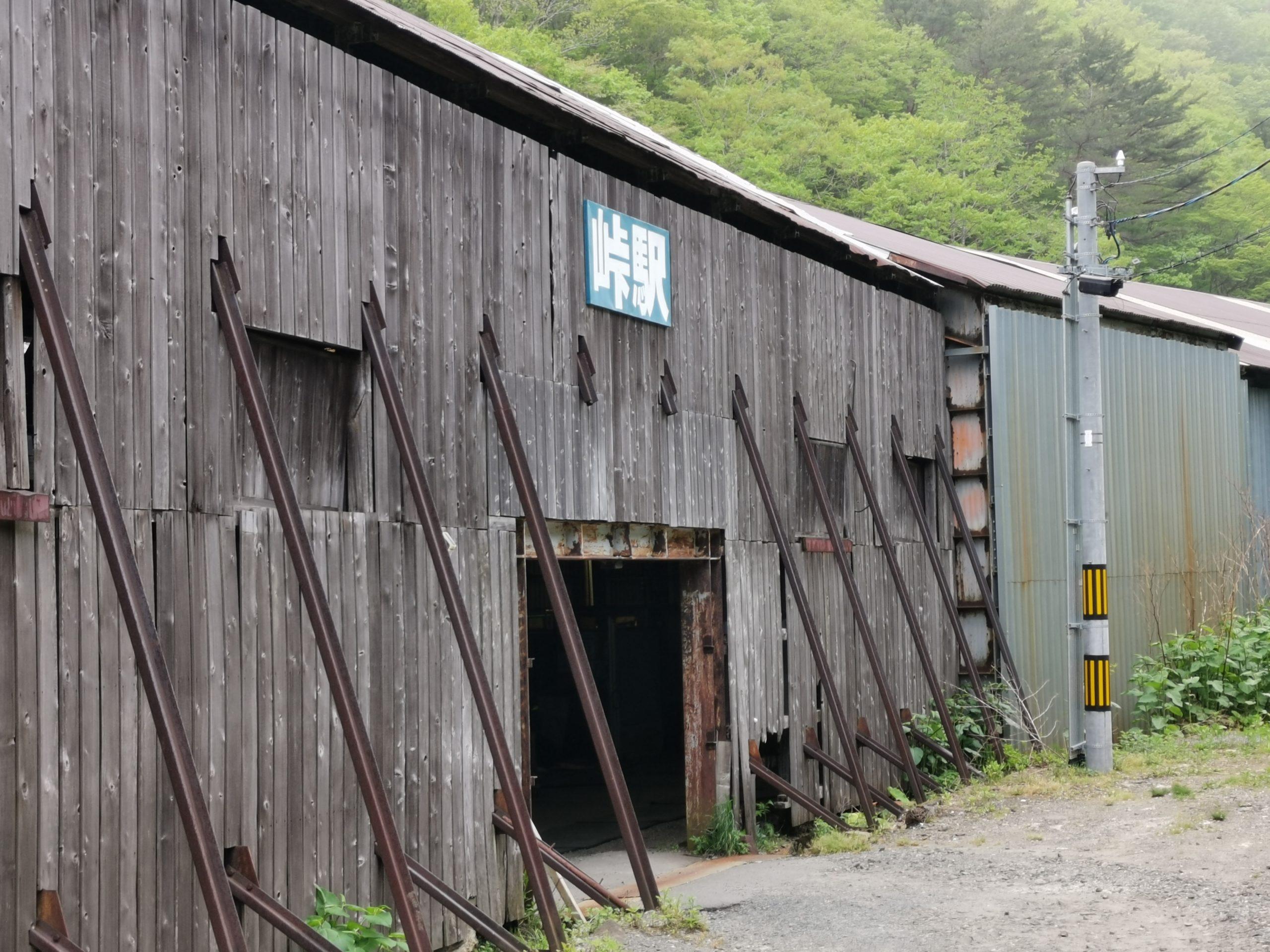 【見た目は廃駅?】奥羽本線峠駅 スイッチバックの遺構も残っていた 「峠の茶屋」にも行ってみた