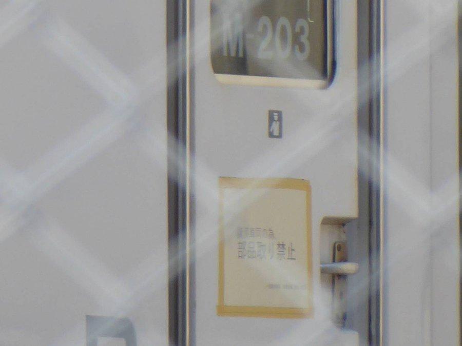 E257系付属編成譲渡の噂が 譲渡先に注目が集まる