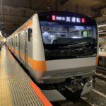 中央線E233系0番台トタT71編成 J-TREC横浜 出場試運転