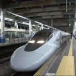 【JR西日本】2020年のぞみ停車駅の全席指定席「ひかり」・「ひかりレールスター」の臨時列車運転 700系16両設定なし