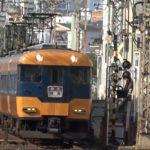 【最大50%ポイント還元】6/12~7/12まで近鉄特急がお得に 同時に「ひのとり」も増発