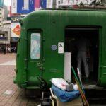 渋谷のシンボル「青ガエル」がついに見納めか 中断していた移転作業再開か