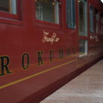 【独自情報】長野県がGoToキャンペーンとは別のキャッシュバック還元を7/23から突然開始 特定のリゾート列車が対象