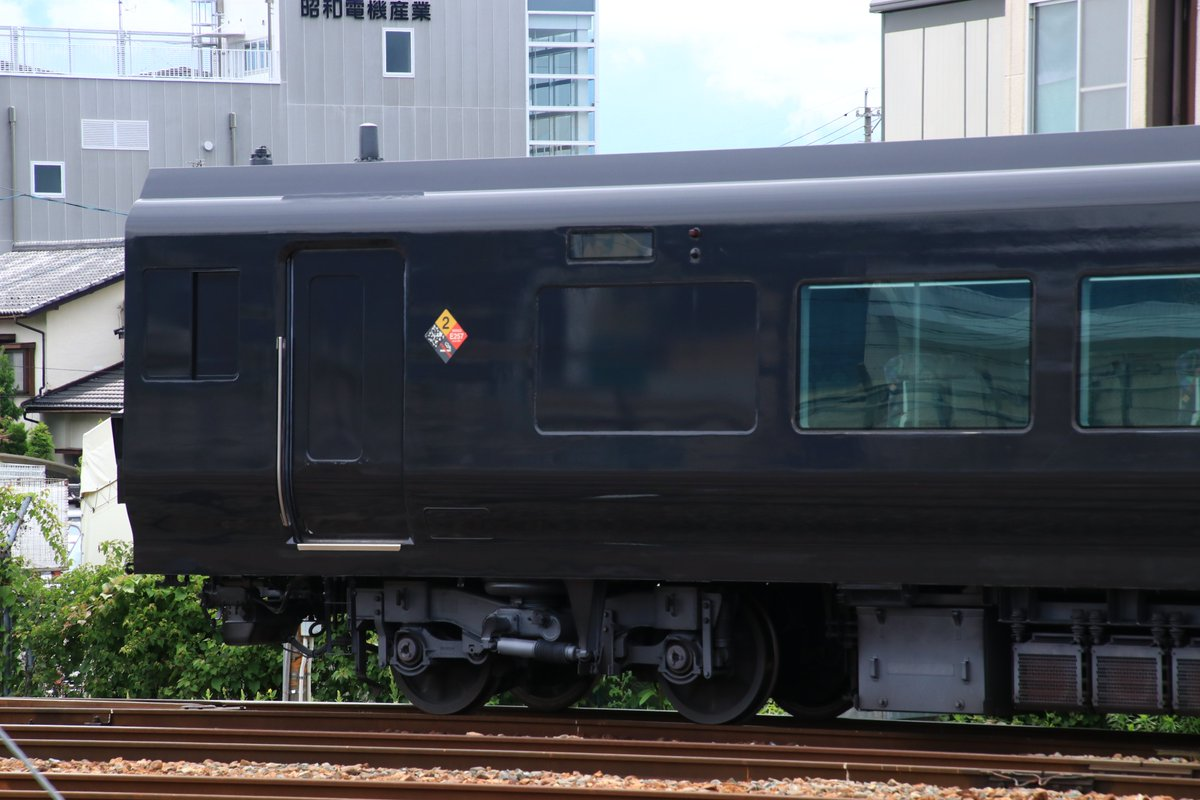 【塗りつぶされた武田菱】E257系0番台付属3編成が廃車置き場へ
