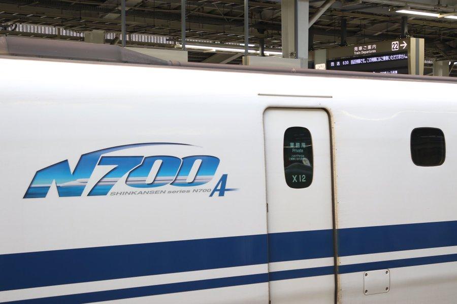 【衝撃】量産車初 東海道新幹線N700a X12編成廃車回送
