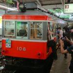 【箱根登山鉄道】登山電車復活で大盛況 記念乗車券も発売 人が押し寄せ密を心配する声