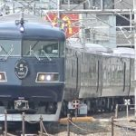 【JR西日本】WEST EXPRESS 銀河 旅行商品限定列車で9月11日から運転 きっぷでの販売は当面の間行わず