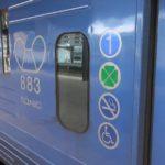 【JR九州】特急ソニックのグリーン車に乗ってみた 最前列は前面展望・後面展望を味わえる
