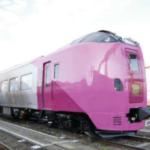 【JR北海道】キハ261系5000番台観光列車に活用「はまなす編成」が完成 2020年10月運行開始