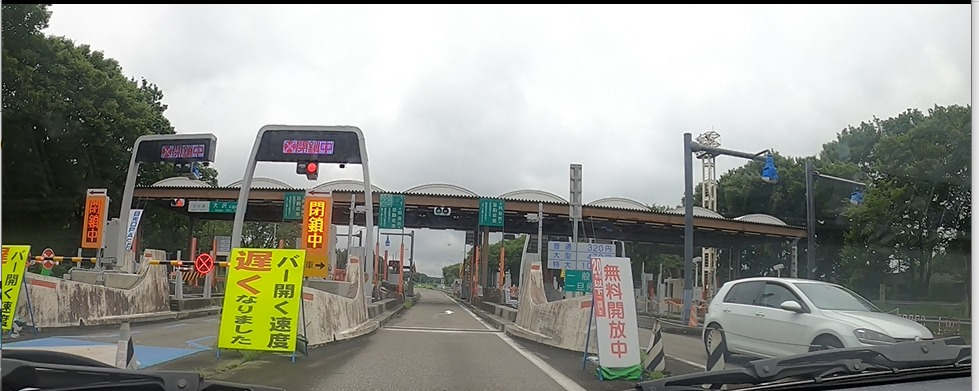 毎週末に栃木県の有料道路無料化実施 10月16日まで 宇都宮~鬼怒川・日光・那須塩原への移動が便利に