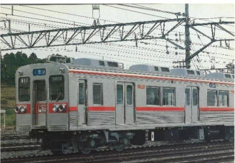 【京成3600形リバイバルカラー】8/1に記念乗車券・ステッカーを発売 デビュー当初のファイヤーオレンジに塗装を変更