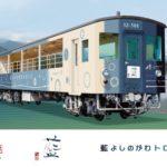 【JR四国】徳島線で「藍よしのがわトロッコ」を新たに運転へ キハ185形とキクハ32形を連結