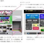 【JR四国】「みどりの券売機プラス」を善通寺駅など3駅に導入 2020年8月から運用開始