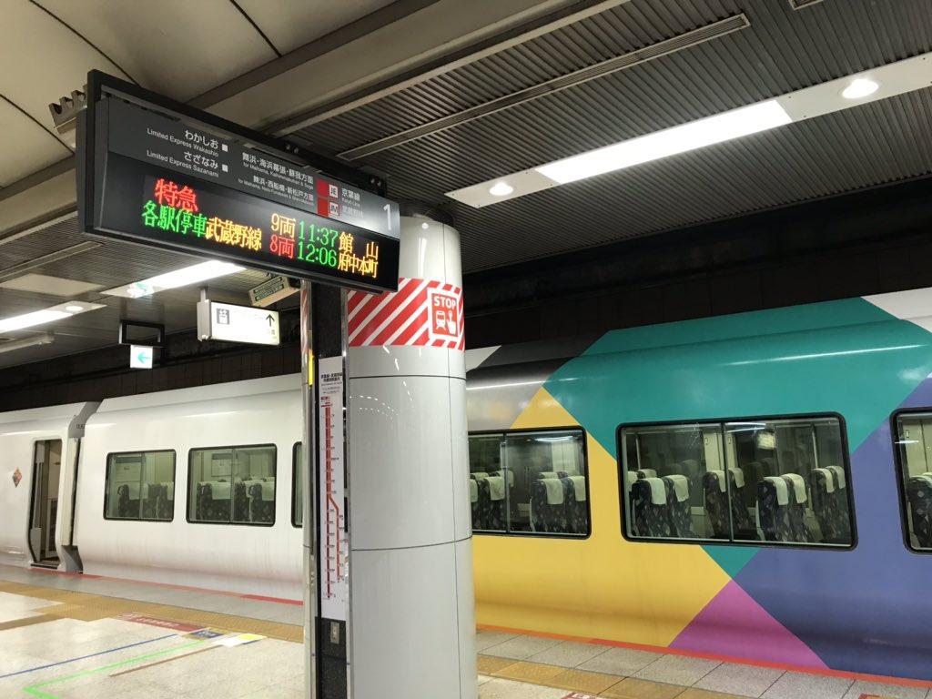 【E257系0番台】東京-館山で臨時のさざなみ91,92号が運転 普段はありえないグリーン車が