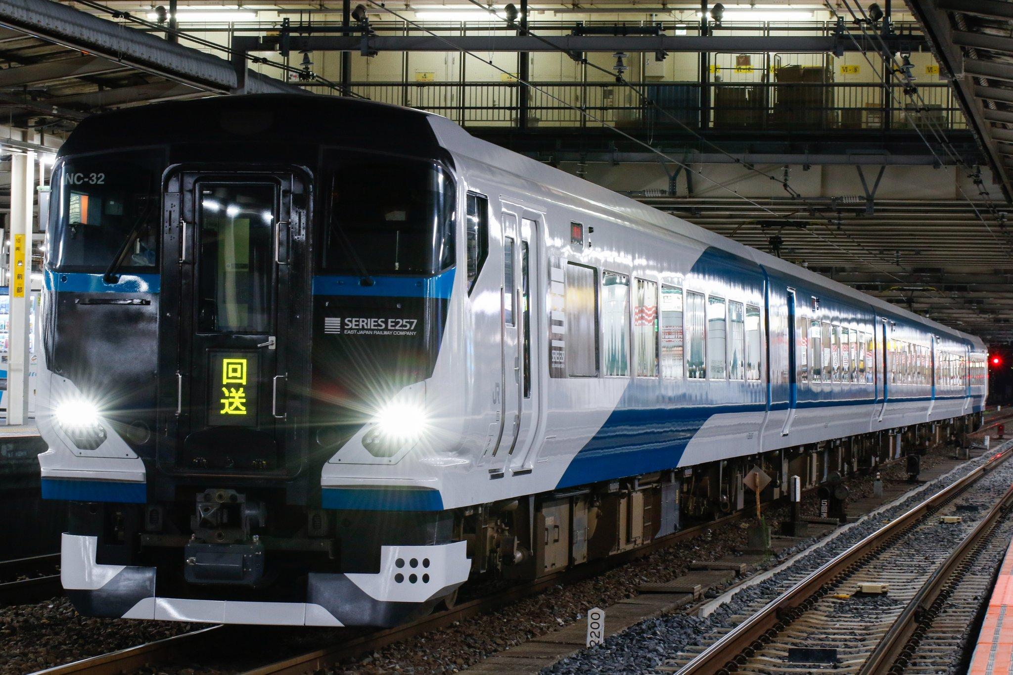 【付属編成が初走行】E257系2500番台NC-32編成が誘導障害の確認のため回送 JR東海や伊豆箱根鉄道に初入線なるか?