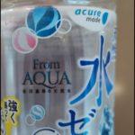 【レビュー】JR東日本の自販機「acure」のラムネ風味水ゼリーを飲んでみた