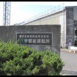 【宇都宮運輸区新設へ】JR東日本宇都宮運転所・車掌区は廃止・統合の方針