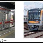 京成3600形スカイアクセス線・最新3100形が東成田駅幻のホームへ 新旧逆転の旅行商品「今昔ツアー」が発売