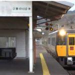 【2年連続】JR西日本「後藤総合車両所一般公開」は2020年10月も中止へ 新型コロナウイルス感染拡大で