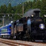 【SLふたら東武日光試運転】2020年10月運行開始!SL・DLと客車14系客車3両連結して実施