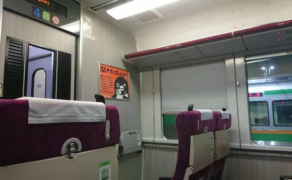【8/31まで半額】500円で普通列車グリーン車が乗れる JR東ホテルも5000ポイントで1泊が可能に