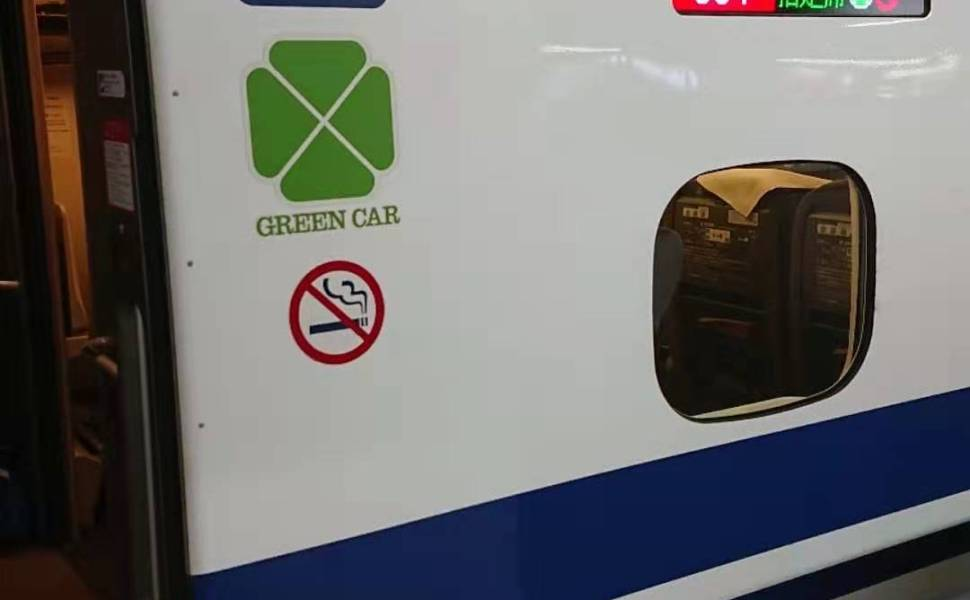 本当に「ぷらっとのぞみ」が一番お得なのか? 東海道新幹線がグリーン車でも格安にできる方法を紹介 GOTOも活用できる?