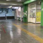 【こっちでは雨は降っていないのに】「局地的な」ゲリラ豪雨により東川口が水没 武蔵野線が一時運転見合わせに 駅が停電し身動きが取れない状況に