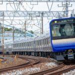 【ついに15両編成に】横須賀・総武快速線E235系1000番台クラF-01+J-01編成 性能確認試運転