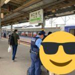 【警察連行】鉄オタが席占領のため自由席に荷物を放置して下車 他の乗客とトラブルになり列車遅延