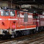 【国鉄DD14形が全廃】長岡車DD14-327がAT廃車配給 44年間の活躍に幕引き 回送表には労いのメッセージが