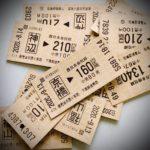【キセル多発】井原鉄道が運賃箱の中身を公開 岡山の路線なのに大阪発の初乗り切符が 200km以上の不正乗車