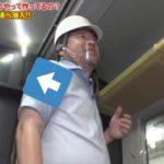 【横須賀・総武快速線】E235系1000番台のグリーン車内が公開 大型のLCDが搭載される 公開元は意外な所だった