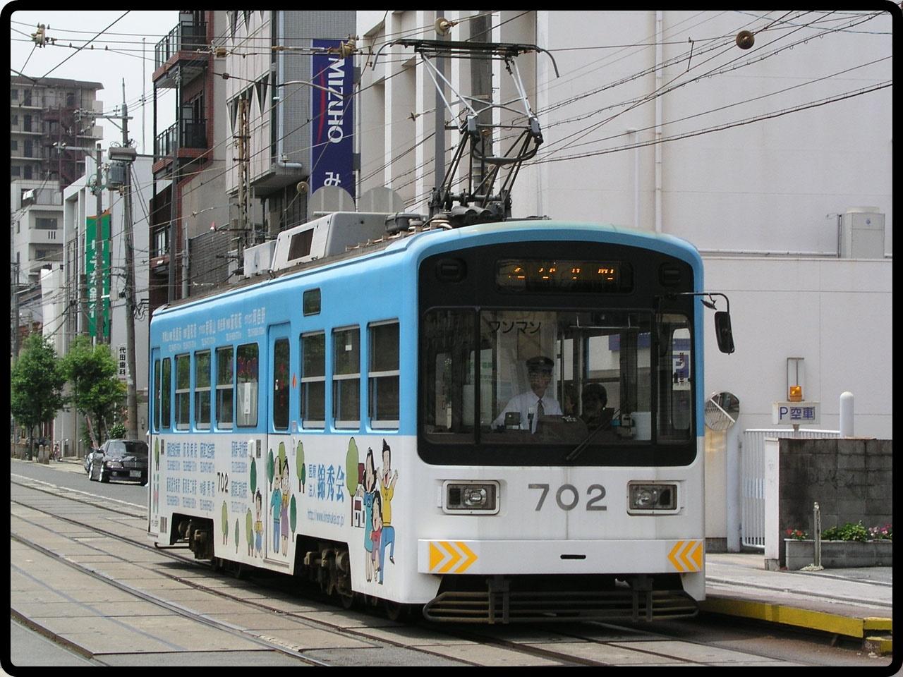 【阪堺電車】10月から一律230円に運賃を改定 定期券が一部区間で値上げも赤字改善目論む