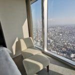 【あべのハルカスが実質無料】大阪マリオット都ホテルに宿泊 夜景もきれい 高さ240m以上からの景色は格別