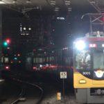 【京阪プレミアムカー】一部列車で「閉鎖」へ 早朝と深夜を中心にアテンダントが乗務しない列車も