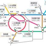 【JR西日本】2021年春から終電繰り上げ 学研都市線・大和路線の一部で最終新幹線からの乗り継ぎなくなる予定